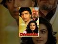 Download Karamdaata - Hindi Full Movie - Mithun Chakraborty - Amrita Singh - Bollywood 80's Hit Movies Video