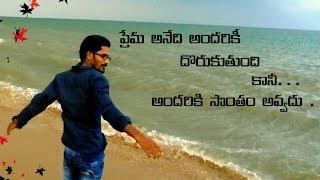 Download Telugu Quotes Video