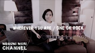 Download 森恵 / wherever you are / ONE OK ROCK / ギター弾き語り(Cover) Video