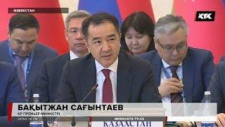 Download Бақытжан Сағынтаев Қырғыз премьерін орнына қойды Video