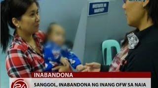Download Sanggol, inabandona ng inang OFW sa NAIA Video