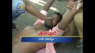 Download 4 PM | Ghantaravam | News Headlines | 20th January 2020 | ETV Andhra Pradesh Video