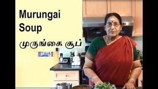 Download Murunga Ilai soup Video