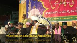 Download NEW BAYAN ALLAMA AHMED NAQSHBANDI SB Video