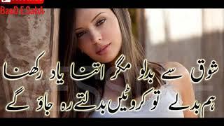 New 2 Lines Sad Shayari Nice Collection 2017 |Part-16|Urdu/Hindi