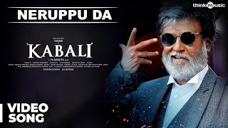 Download Kabali Songs | Neruppu Da Video Song | Rajinikanth | Pa Ranjith | Santhosh Narayanan Video