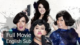 Download Full Thai Movie : Spicy Robbery [English Sub] Thai Comedy Video