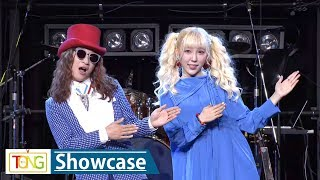 Download SEENROOT(신현희와김루트) 'PARADISE' Showcase Stage (쇼케이스, The color of SEENROOT) Video
