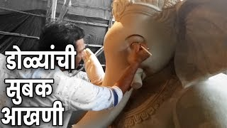 Download मूर्ती घडविणारा | Mumbai Ganpati | VIijay Khatu Workshop 2017 | Mumbai Ganpati Parel Workshop 2017 Video