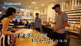 Download 조인성 X 헬로마켓 홍대 직거래 영상 Video