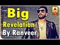 Download Big Revelation By Actor Ranveer Singh On His Bollywood Launch | ABP News Video