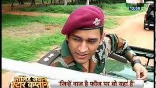 Download Solid Jawan, Star Captain - MS Dhoni (Part 1) Video