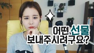 Download 김이브님♥이사가시는데 선물 보내드릴까요? Video