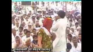 Download RAJASTHANI LALCHAND GURJAR VIDEO Video