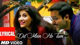 Download Lyrical: Dil Mein Ho Tum| WHY CHEAT INDIA | Emraan H, Shreya D|Rochak K, Armaan M, Bappi L, Manoj M Video