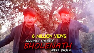 Download Bholenath Mera Bhola | Baawale Chore | Mahadev Trance | Official Video | New Hindi Song 2018 Video