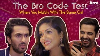 Download The Bro Code Test: Ek Phool Do Mali | When You Match With The Same Girl Video