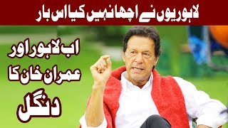 Download Power of vote can change Pakisan's fate - Imran Khan - Headlines - 10:00 AM - 18 Sep 2017 Video