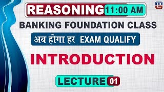 Download Introduction | Banking Foundation Class | Reasoning | 11:00 AM Video
