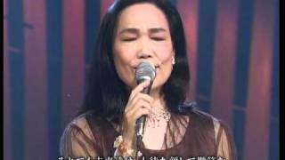 Download Itsuwa Mayumi - Ai San San Video