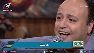 Download ميدلي نعلي مجدك + انت اعظم اروع - المرنم ماهر عزت + فريق نغم - برنامج هانرنم تاني Video
