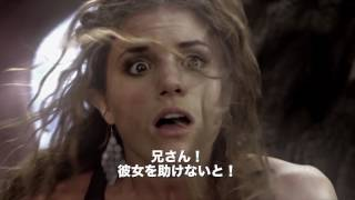 Download 『ドラゴン・ウォリアーズ』予告編 Video