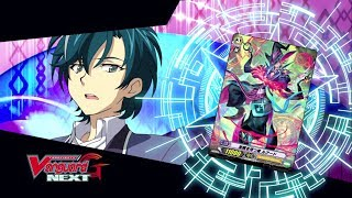Download [TURN 52] Cardfight!! Vanguard G NEXT Official Animation - Return Video