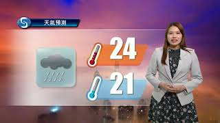 Download 黃昏天氣節目(04月12日下午6時) - 科學主任梁恩瑜 Video