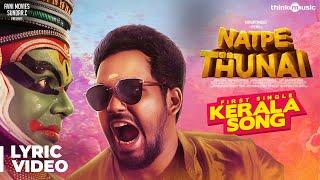 Download Natpe Thunai | Kerala Song Lyrical Video | Hiphop Tamizha Ft. Crazy Fans | Sundar C Video