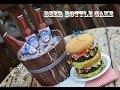 Download Beer Bottle Cake Tutorial Video