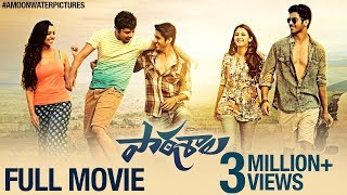 Download Paathshala Telugu Full Movie With English Subtitles   Patshala   Nandu   Shashank   Mahi V Raghav Video