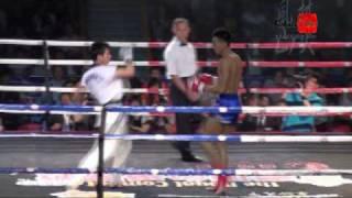 Download WTF Taekwondo VS Muay Thai 2009 Video
