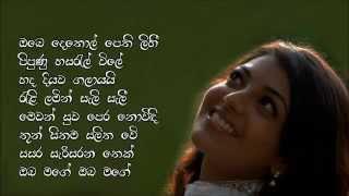 Download Obe dethol pethi - Victor Ratnayake Video
