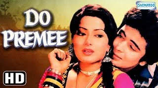 Download Do Premee (HD) Rishi Kapoor | Moushumi Chatterjee | Om Prakash Bollywood Hit's (With Eng Subtitles) Video