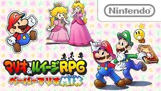 Download マリオ&ルイージRPG ペーパーマリオMIX 紹介映像 Video