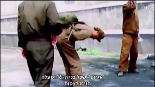 Download ″גרסה מודרנית של אושוויץ″: עדויות הזוועה מקוריאה הצפונית Video