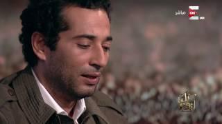 Download كل يوم - عمرو سعد يتلوا بعض أيات من سورة الزمر بصوت رائع مع عمرو اديب Video