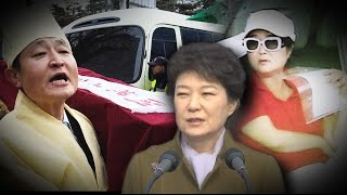 Download 뉴스타파 - 박근혜, 국민 버리고 최순실 챙겼다(2016.11.24) Video