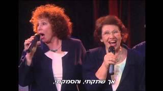 Download HaGevatron   הגבעטרון בהופעה - נעורי זהב Video