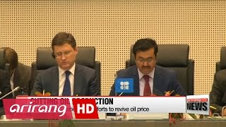 Download 11 non OPEC members agree to cut oil production Video