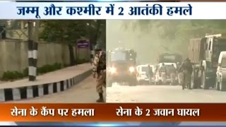 Download Terrorists Attack on Army Camp in Nagrota near Jammu Video
