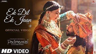 Download Padmaavat: Ek Dil Ek Jaan Video Song | Deepika Padukone | Shahid Kapoor | Sanjay Leela Bhansali Video