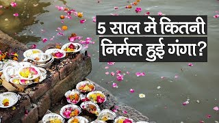 Download How Successful Has Been the Namami Gange Project? | Lok Sabha Election 2019 Video