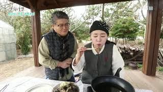 Download 한국기행 - Korea travel 맛나다, 겨울 주전부리 3부- 섬마을 정 한 그릇 #002 Video