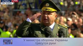 Download У министра обороны трясутся руки Video
