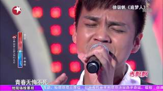 Download 金马影帝为糊口转行歌手 20141019 Video