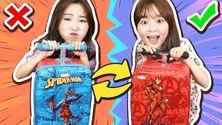 Download 國慶特輯之國慶出游旅行箱運氣交換賽!小伶玩具 | Xiaoling toys Video