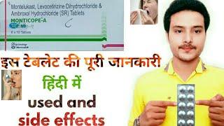 Download tab.monticope A (सांस लेने में समस्या,कफ, जुखाम, एलर्जी) पूरी जानकारी/by jhaji medicine advice# Video