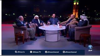 Download حوار لندن  الشعبوية واغتيال سليماني..الجزء الرابع Video