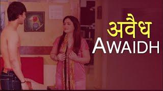 Download अवैध | Awaidh | New Hindi Movie Video